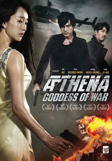 (Sub) Athena: Goddess of War (2010)