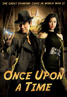 Once Upon a Time (2008)