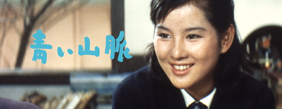 青い山脈 (映画)の画像 p1_12
