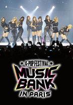 K-Pop Festival Music Bank in Paris