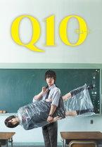 Q10 CUTE
