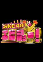 SKE48 Ebishow