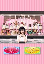 HaKaTa百貨店 3号館/ANNEX